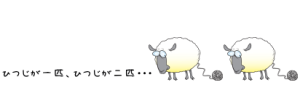 sheep-banner-22.png