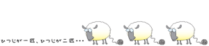 sheep-banner.png